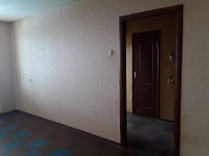 580392594_2_1000x700_kvartira-1-komnatnaya-alchevskulsarmatskaya-fotografii[1]