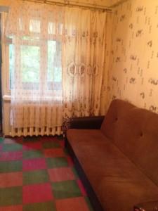 649404602_7_1000x700_prodaetsya-2-h-komnatnaya-kvartira-[1]